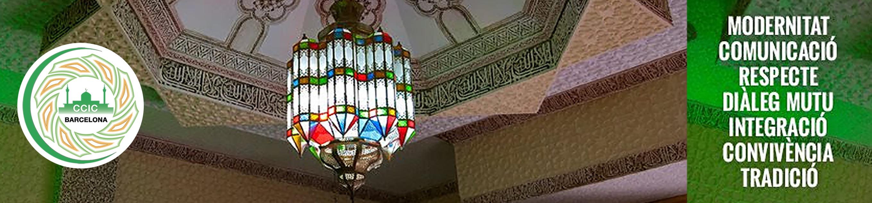 Centro Cultural Islámico Catalán
